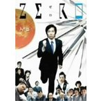 ZERO〜入社篇・完全版〜 / 小出恵介 (DVD)