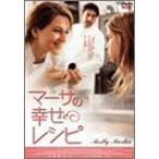 【DVD】【9%OFF】マーサの幸せレシピ/マルティナ・ゲデック マルテイナ・ゲデツク