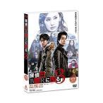 探偵はBARにいる3(通常版) / 大泉洋/松田龍平 (DVD) (予約)