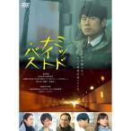 ミッドナイト・バス 通常版 / 原田泰造 (DVD) (発売