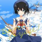 【CD】みみめめMIMI BEST ALBUM 〜Bon! Voyage!〜/みみめめMIMI ミミメメ・ミミ