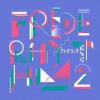 フレデリズム2(初回限定盤)(DVD付) / フレデリック (CD)