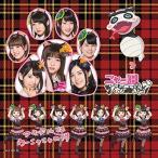 【CD】アイドルはウーニャニャの件/ニャーKB with ツチノコパンダ ニヤー・ケイ・ビー・ウイズ・ツチノコ