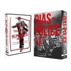 「ディアスポリス -異邦警察-」DVD-BOX / 松田翔太 (DVD)