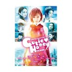 CUTIE HONEY -TEARS-/西内まりや ニシウチ マリヤ(DVD)
