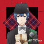 Dance with Devils ユニットシングル4 マキシス with ローエン / 中田譲治(マキシス)with鈴... (CD)