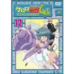 【DVD】【9%OFF】ケロロ軍曹4thシーズン(12)/