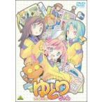 Yahoo!バンダレコード ヤフー店【DVD】【10%OFF】ゆとりちゃん/