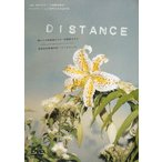 【DVD】【10%OFF】DISTANCE/ARATA/浅野忠信 アラタ/アサノ タダノブ