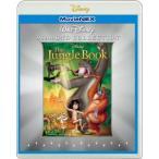 【Blu-ray】【20%OFF】ジャングル・ブック ダイヤモンド・コレクション MovieNEX ブルーレイ+DVDセット/ディズニー デイズニー