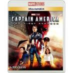 キャプテン・アメリカ/ザ・ファースト・アベンジャー MovieNEX ブルーレイ.. / クリス・エヴァンス (Blu-ray)