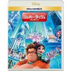 シュガー・ラッシュ:オンライン MovieNEX ブルーレイ+DVDセット / ディズニー (Blu-ray)