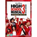 【Blu-ray】【40%OFF】ハイスクール・ミュージカル/ザ・ムービー(Blu-ray Disc)/ザック・エフロン/ヴァネッサ・ハジェン...