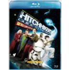【Blu-ray】【40%OFF】銀河ヒッチハイク・ガイド(Blu-ray Disc)/マーティン・フリーマン マーテイン・フリーマン