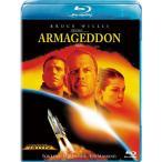 【Blu-ray】【40%OFF】アルマゲドン(Blu-ray Disc)/ブルース・ウィリス ブルース・ウイリス