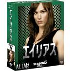 【DVD】【20%OFF】エイリアス シーズン5 コンパクト BOX/ジェニファー・ガーナー ジエニフアー・ガーナー