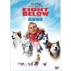 【DVD】【47%OFF】南極物語/ポール・ウォーカー ポール・ウオーカー