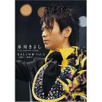氷川きよし スペシャルコンサート2005 きよしこの夜 Vol.5  演歌十二番勝負    DVD