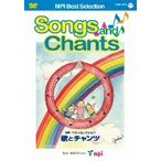 【DVD】【10%OFF】MPI Best Selection Songs and Chants/