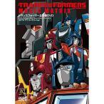 【DVD】【9%OFF】トランスフォーマー主題歌DVD〜TRANSFORMERS MUSIC MATRIX 30TH アニバーサリーVer〜/