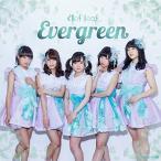【CD】Evergreen(Type-A)/Clef Leaf クレフ・リーフ