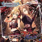 THE IDOLM STER CINDERELLA GIRLS STARLIGHT MASTER 10 Jet to the Future