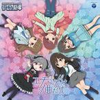 【CD】THE IDOLM@STER CINDERELLA GIRLS LITTLE STARS! エチュードは1曲だけ/オムニバス オムニバス