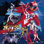 【CD】(ANIMEX1200-199)オリジナル・ビデオ・アニメーション 新 破裏拳ポリマー MUSIC COLLECTION/