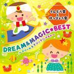 うんどう会&はっぴょう会 〜ドリーム&マジック☆ベスト〜 /  (CD)