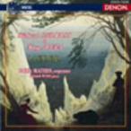 R.シュトラウス&ヴォルフ:歌曲集 / マティス (CD)