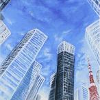 inトーキョーシティ / グッドモーニングアメリカ (CD)
