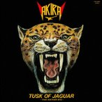 【CD】ジャガーの牙〜TUSK OF JAGUAR〜/高崎晃 タカサキ アキラ