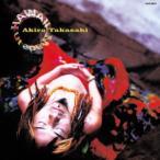 【CD】Made in HAWAII/高崎晃 タカサキ アキラ