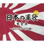 (������)���ܤη��������������ˤҤӤ�50�ʡ� ��  (CD)