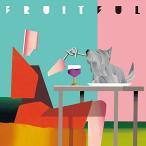 FRUITFUL / 堀込泰行 (CD)