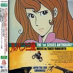 ルパン三世'71 THE Album / ルパン三世 (CD)