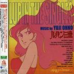 ルパン三世 LUPIN THE SINGLES / ルパン三世 (CD)