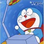 ぼくドラえもん〜ドラえもん ソング・コレクション〜 / ドラえもん (CD)