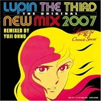 ルパン三世クロニクルSPECIAL LUPIN THE THIRD THE ORIGINAL-NEW MIX 2007-... (CD)