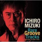 水木一郎 レア・グルーヴ・トラックス / 水木一郎 (CD)