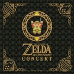 ゼルダの伝説30周年記念コンサート 通常盤CD2枚組