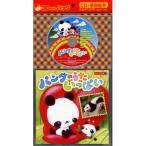 コロちゃんパック パンダのうたいっぱい /  (CD)