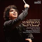 【CD】ベートーヴェン:交響曲第9番「合唱つき」/バッティストーニ バツテイストーニ