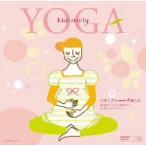 【CD】マタニティ・ヨーガBGM〜安産のための準備から産後のボディケア〜(DVD付)/