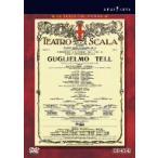 ロッシーニ 歌劇 ウィリアム テル ラ スカラ コレクション DVD TDBA-5085