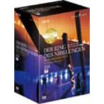 【DVD】【9%OFF】ワーグナー「指環」BOX ネーデルラント・オペラ1999/ヘンヒェン ヘンヒエン