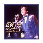 鳥羽一郎コンサート  DVD