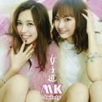 女子道 / MK-twinty (CD)