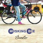 Suolo / HUSKING BEE (CD)
