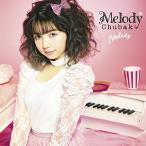 Melody / メロディー・チューバック (CD)